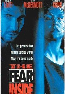 Внутренний страх