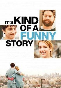 Это очень забавная история