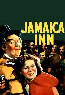 Таверна «Ямайка»
