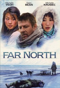 Нереальный север