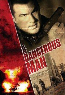 Опасный человек