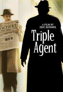 Тройной агент