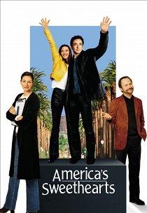 Любимцы Америки