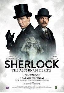Шерлок: Безобразная невеста