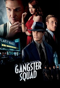 Охотники на гангстеров