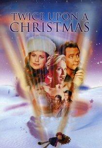 Еще раз в Рождество