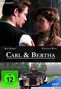 Карл и Берта