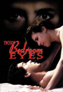 Глаза в спальне