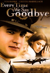 Каждый раз мы говорим «Прощай»