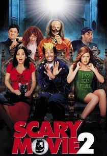 Очень страшное кино-2