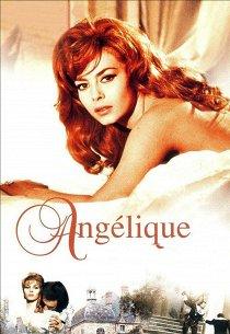 Анжелика — маркиза ангелов