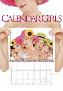 Девушки с календаря
