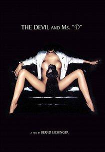 Дьявол и госпожа Д