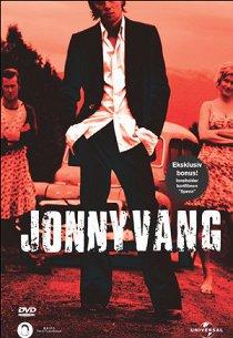 Джонни Ванг