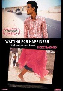 В ожидании счастья