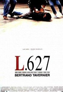 Полицейский отряд Л-627