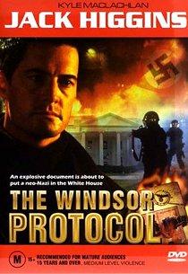 Виндзорский протокол