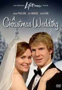 Свадьба на Рождество