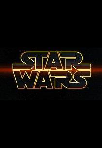 Звездные войны: Эпизод IX