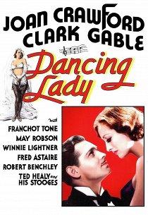 Танцующая леди