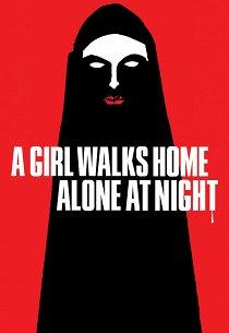 Девушка ночью гуляет одна