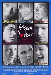 Друзья и любовники
