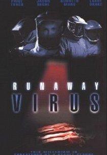 Ускользающий вирус