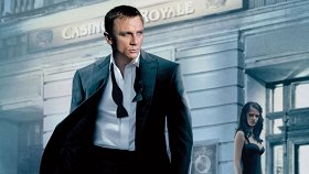 Казино «Рояль» / Casino Royale