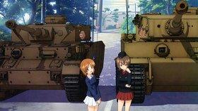 Девушки и танки / Girls und Panzer the Movie