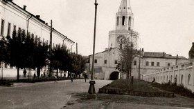 Казанский Кремль в годы Великой Отечественной войны