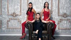 «Классика в современной обработке»: Trio Forte Bellа