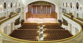 149-й выпуск Московской консерватории