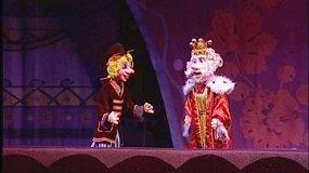 Детский спектакль новосибирск афиша безродная светлана концерт афиша
