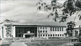 Соцгород Химмаш