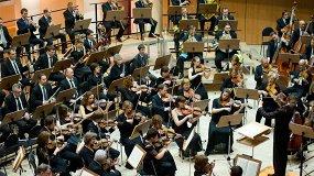 «Короли классики»: Омский академический симфонический оркестр