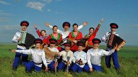 Ансамбль русских народных инструментов «Донцы»