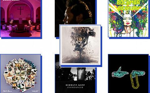 Editors, Thundercat, Run the Jewels, «4 позиции Бруно» и другие