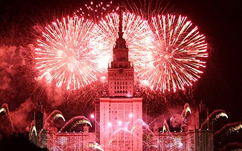 20 лучших событий в день Москвы