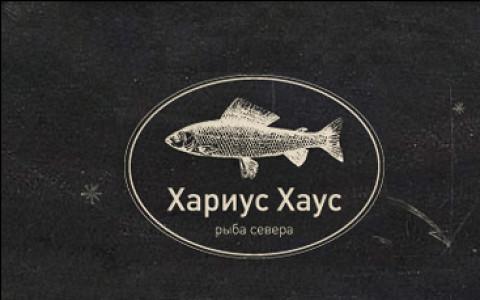«Хариус-хаус» сносят, гастропаб Cockney's на Никитском, виски за полцены в Chelsea, итоги Sirha Moscow