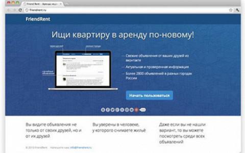 Появилась возможность искать жилье через «ВКонтакте»