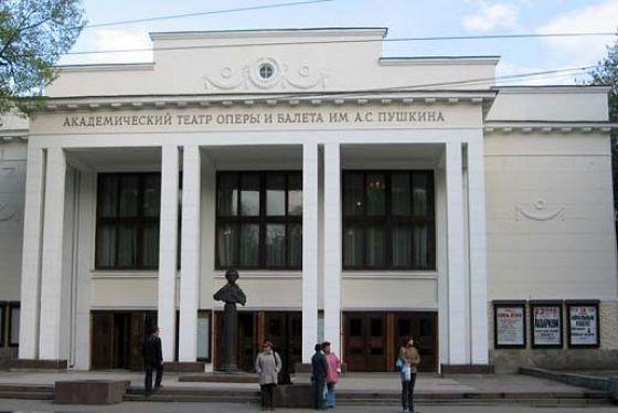 Нижегородский театр оперы и балета им. Пушкина