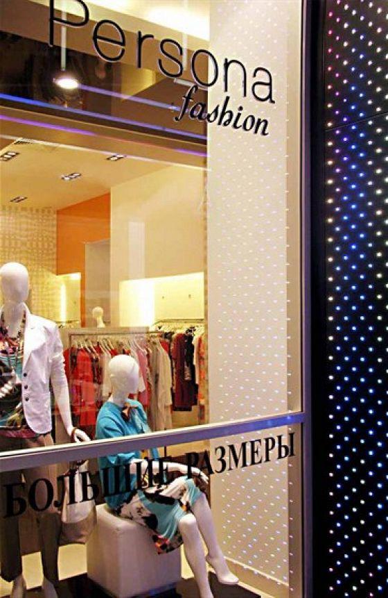 Persona Fashion