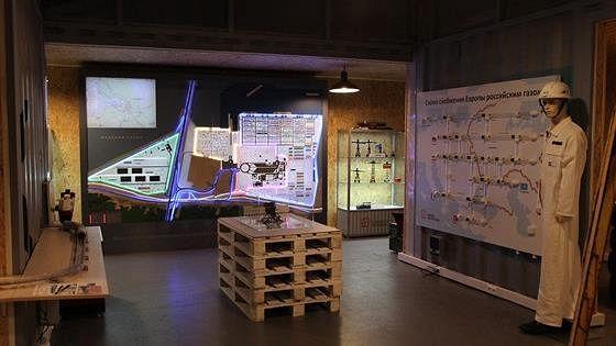 Музей логистики
