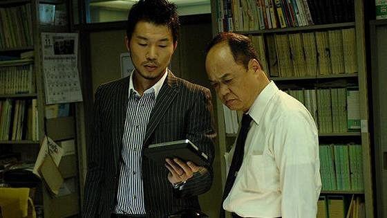 Цутому Такахаси (Tsutomu Takahashi)