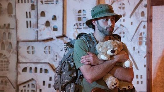 Идем ловить медведя (We're Going on a Bear Hunt)