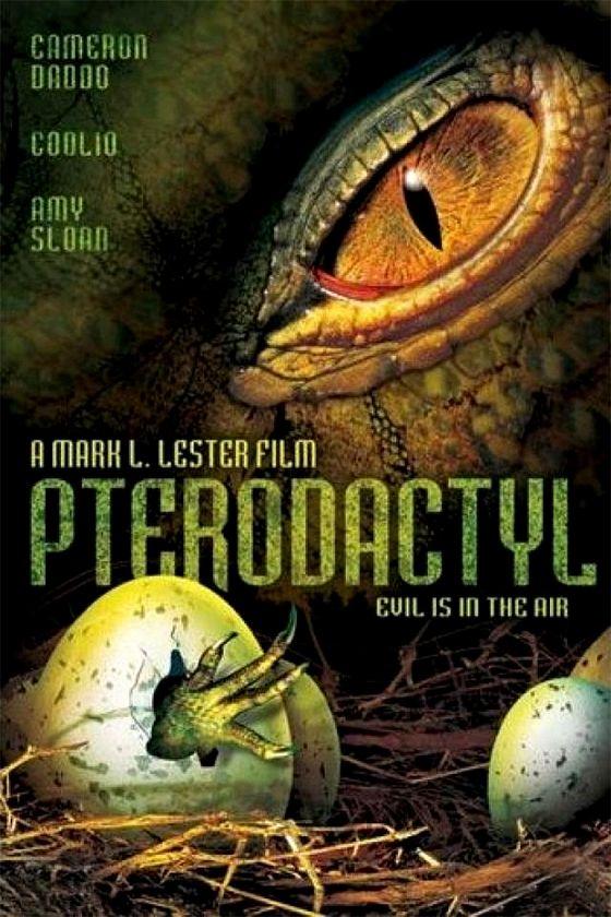 Птеродактиль (Pterodactyl)