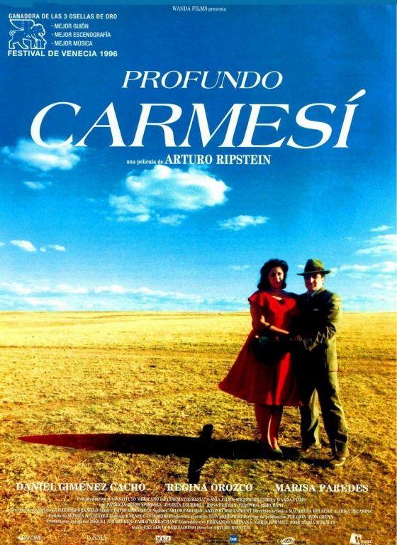 «Цвет Пурпурный Фильм» — 2005