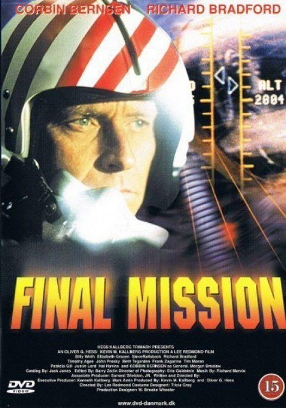 Последний вылет (Final Mission)