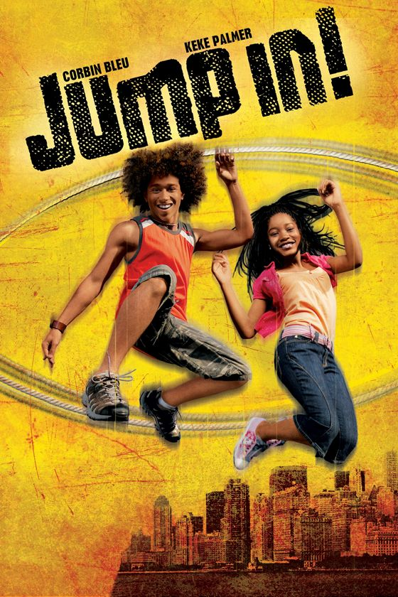 Прыгай! (Jump In!)
