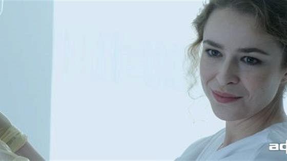 Сильвия Абаскаль (Silvia Abascal)